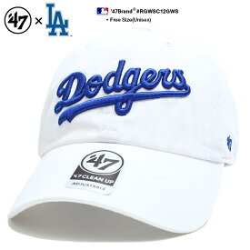 フォーティーセブンブランド 47BRAND 帽子 ローキャップ ボールキャップ CAP メンズ レディース 白 b系 ヒップホップ ストリート系 ファッション ロサンゼルス ドジャース 刺繍 かっこいい おしゃれ MLB 大リーグ メジャーリーグ シンプル ワンポイント アメカジ RGWSC12GWS
