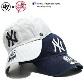 フォーティーセブンブランド 47BRAND 帽子 ローキャップ ボールキャップ CAP メンズ グレー 紺 b系 ヒップホップ ストリート系 ファッション ニューヨーク ヤンキース シンプル ワンポイント かっこいい おしゃれ MLB 大リーグ メジャーリーグ 刺繍 アメカジ SRSGW17GWS