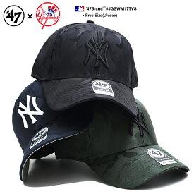 フォーティーセブンブランド 47BRAND 帽子 ローキャップ ボールキャップ CAP メンズ 黒 紺 緑 b系 ヒップホップ ストリート系 ファッション ニューヨーク ヤンキース ナイロン 迷彩柄 大人 ワンポイント 刺繍 かっこいい おしゃれ MLB 大リーグ メジャーリーグ JGSWM17TVS