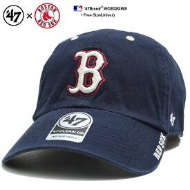 フォーティーセブンブランド 47BRAND 帽子 ローキャップ ボールキャップ CAP メンズ レディース 紺 男女兼用 b系 ヒップホップ ストリート系 ファッション ブランド ボストン レッドソックス 切替 刺繍 Fサイズ かっこいい おしゃれ MLB 大リーグ ベースボール 刺繍 ICE02GWS