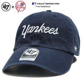 フォーティーセブンブランド 47BRAND 帽子 ローキャップ ボールキャップ CAP メンズ レディース 紺 男女兼用 b系 ヒップホップ ストリート系 ファッション ブランド ニューヨーク ヤンキース シンプル 刺繍 かっこいい おしゃれ MLB 大リーグ メジャーリーグ 刺繍 MNTMS17GWS
