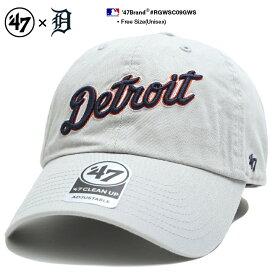 フォーティーセブンブランド 47BRAND 帽子 ローキャップ ボールキャップ CAP メンズレディース グレー b系 ヒップホップ ストリート系 ファッション ブランド デトロイト タイガース シンプル 刺繍 かっこいい おしゃれ MLB 大リーグ メジャーリーグ 刺繍 RGWSC09GWS