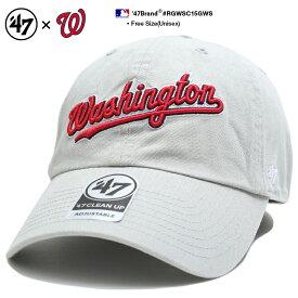 フォーティーセブンブランド 47BRAND 帽子 ローキャップ ボールキャップ CAP メンズ レディース グレー b系 ヒップホップ ストリート系 ファッション ブランド ワシントン ナショナルズ シンプル 刺繍 かっこいい おしゃれ MLB 公式 大リーグ メジャーリーグ 刺繍 RGWSC15GWS