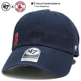 フォーティーセブンブランド 47BRAND 帽子 ローキャップ ボールキャップ CAP メンズ レディース 紺 男女兼用 b系 ヒップホップ ストリート系 ファッション ボストン レッドソックス シンプル 刺繍 かっこいい おしゃれ MLB 大リーグ メジャーリーグ 刺繍 SUSPC02GWS-NY