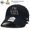 フォーティーセブンブランド 47BRAND 帽子 キャップ ローキャップ ボールキャップ CAP メンズ レディース 黒 男女兼用 ストリート系 ファッション 福岡ソフトバンクホークス シンプル ワン