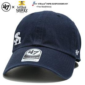 フォーティーセブンブランド 47BRAND 帽子 キャップ ローキャップ ボールキャップ CAP メンズ レディース 紺 男女兼用 ストリート系 ファッション 福岡ソフトバンクホークス シンプル ワンポイント かっこいい おしゃれ NPB 日本プロ野球 刺繍 ギフト NPB-SUSPC03GWS-NY