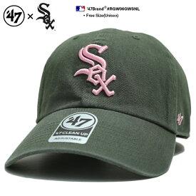 フォーティーセブンブランド 47BRAND 帽子 ローキャップ ボールキャップ CAP メンズ レディース オリーブ b系 ヒップホップ ストリート系 ファッション ブランド シカゴ ホワイトソックス シンプル ワンポイント ピンク 刺繍 おしゃれ MLB ベースボール 刺繍 RGW06GWSNL