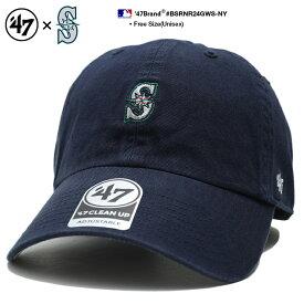 フォーティーセブンブランド 47BRAND 帽子 ローキャップ ボールキャップ CAP メンズ レディース 紺 b系 ヒップホップ ストリート系 ファッション ブランド シアトル マリナーズ ミニロゴ シンプル ワンポイント 刺繍 Fサイズ かっこいい おしゃれ MLB 大リーグ BSRNR24GWS-NY