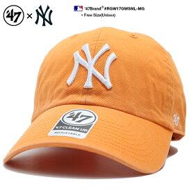 フォーティーセブンブランド 47BRAND 帽子 ローキャップ ボールキャップ CAP メンズ レディース オレンジ b系 ヒップホップ ストリート系 ファッション ブランド ニューヨーク ヤンキース シンプル ワンポイント 刺繍 Fサイズ かっこいい おしゃれ MLB 刺繍 RGW17GWSNL-MG
