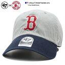 フォーティーセブンブランド 47BRAND 帽子 ローキャップ ボールキャップ CAP メンズ レディース グレー紺 b系 ヒップホップ ストリート系 ファッション ボストン レッドソックス バイカラ
