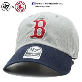 フォーティーセブンブランド 47BRAND 帽子 ローキャップ ボールキャップ CAP メンズ レディース グレー紺 b系 ヒップホップ ストリート系 ファッション ボストン レッドソックス バイカラー シンプル ワンポイント 刺繍 Fサイズ かっこいい おしゃれ MLB RGWTT02GWS-GYA