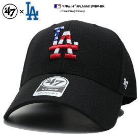 フォーティーセブンブランド 47BRAND 帽子 ローキャップ ボールキャップ CAP メンズ レディース 黒 b系 ヒップホップ ストリート系 ファッション ロサンゼルス ドジャース 星条旗 アメリカ国旗 シンプル ワンポイント 刺繍 Fサイズ かっこいい おしゃれ MLB FLAGM12WBV-BK