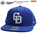 中日ドラゴンズ フォーティーセブンブランド 47BRAND 帽子 キャップ スナップバック CAP メンズ レディース 男女兼用 …