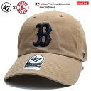 フォーティーセブンブランド 47BRAND 帽子 キャップ ローキャップ ボールキャップ CAP メンズ レディース 男女兼用 カーキ b系 ヒップホップ ストリート系 ファッション ボストン レッド