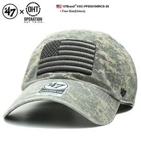 フォーティーセブンブランド 47BRAND 帽子 キャップ ローキャップ ボールキャップ CAP メンズ レディース 緑 男女兼用 b系 ヒップホップ ストリート系 ファッション OHT 退役軍人負傷兵サポート基金 デジカモ 迷彩柄 星条旗 ワッペン かっこいい おしゃれ XC-FFDGI198RCS-DI