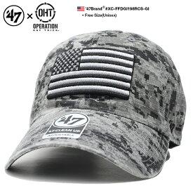 フォーティーセブンブランド 47BRAND 帽子 キャップ ローキャップ ボールキャップ CAP メンズ レディース 黒 男女兼用 b系 ヒップホップ ストリート系 ファッション OHT 退役軍人負傷兵サポート基金 デジカモ 迷彩柄 星条旗 ワッペン かっこいい おしゃれ XC-FFDGI198RCS-GI