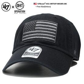 フォーティーセブンブランド 47BRAND 帽子 OHT 退役軍人負傷兵サポート基金 ローキャップ ボールキャップ CAP メンズ レディース 黒 男女兼用 b系 ヒップホップ ストリート系 ファッション 星条旗 ワッペン かっこいい おしゃれ ミリタリー サバゲー 刺繍 XC-HRTGF198GWS-BK