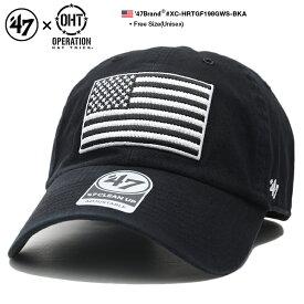 フォーティーセブンブランド 47BRAND 帽子 OHT 退役軍人負傷兵サポート基金 ローキャップ ボールキャップ CAP メンズ レディース 黒 男女兼用 b系 ヒップホップ ストリート系 ファッション 星条旗 ワッペン かっこいい おしゃれ ミリタリー サバゲー 刺繍 XC-HRTGF198GWS-BKA