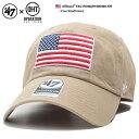 フォーティーセブンブランド 47BRAND 帽子 OHT 退役軍人負傷兵サポート基金 ローキャップ ボールキャップ CAP メンズ レディース カーキ 男女兼用 b系 ヒップホップ ストリート系 ファ