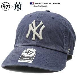 フォーティーセブンブランド 47BRAND ニューヨーク ヤンキース 帽子 ローキャップ ボールキャップ CAP メンズ レディース 紺 男女兼用 b系 ヒップホップ ストリート系 ファッション シンプル 刺繍 Fサイズ NY ウォッシュド おしゃれ MLB メジャーリーグ 刺繍 B-HUDSN17OWS-PX
