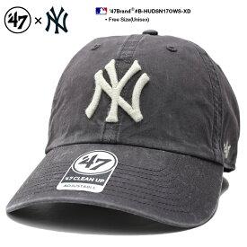 フォーティーセブンブランド 47BRAND ニューヨーク ヤンキース 帽子 ローキャップ ボールキャップ CAP メンズ レディース グレー 男女兼用 b系 ヒップホップ ストリート系 シンプル ワンポイント 刺繍 Fサイズ NY ウォッシュド おしゃれ MLB 刺繍 ギフト B-HUDSN17OWS-XD