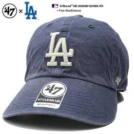 フォーティーセブンブランド 47BRAND ロサンゼルス ドジャース 帽子 キャップ ローキャップ ボールキャップ CAP メンズ レディース 紺 男女兼用 b系 ヒップホップ ストリート系 ファッション シンプル 刺繍 Fサイズ LA ウォッシュド おしゃれ MLB B-HUDSN12OWS-PX