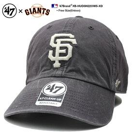 フォーティーセブンブランド 47BRAND サンフランシスコ ジャイアンツ 帽子 ローキャップ ボールキャップ CAP メンズ レディース グレー 男女兼用 b系 ヒップホップ ストリート系 ファッション シンプル 刺繍 Fサイズ ウォッシュド かっこいい おしゃれ MLB B-HUDSN22OWS-XD
