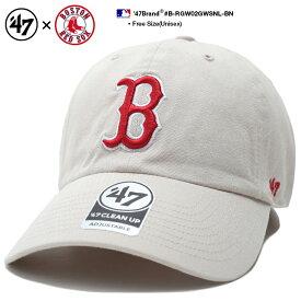 フォーティーセブンブランド 47BRAND ボストン レッドソックス 帽子 ローキャップ ボールキャップ CAP メンズ レディース ベージュ 男女兼用 b系 ヒップホップ ストリート系 ファッション シンプル 刺繍 Fサイズ B ウォッシュド かっこいい おしゃれ MLB B-RGW02GWSNL-BN