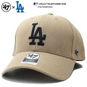 47 キャップ ドジャース メンズ レディース 春夏秋冬用 カーキ MLB Dodgers LA ロゴ 47brand フォーティセブン MVP 帽…