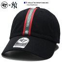 フォーティーセブンブランド 47BRAND ニューヨーク ヤンキース 帽子 ローキャップ ボールキャップ CAP メンズ レディース 黒 男女兼用 b系 ヒップホップ ストリート系 ファッション リボ