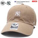 47BRAND ニューヨーク ヤンキース フォーティーセブンブランド 帽子 キャップ ローキャップ ボールキャップ CAP メンズ レディース カーキ 男女兼用 b系 ヒップホップ ストリート系 ファ