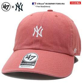 フォーティーセブンブランド 47BRAND 帽子 キャップ ローキャップ ボールキャップ CAP メンズ レディース サーモンピンク 男女兼用 b系 ヒップホップ ストリート系 ファッション ニューヨーク ヤンキース シンプル 刺繍 Fサイズ NY かっこいい おしゃれ MLB B-BSRNR17GWS-IRA