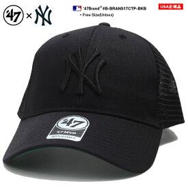 フォーティーセブンブランド 47BRAND 帽子 メッシュキャップ スナップバック CAP メンズ レディース 黒 男女兼用 b系 ヒップホップ ストリート系 ファッション ブランド ニューヨーク ヤンキース ワントーン 刺繍 Fサイズ NY おしゃれ MLB B-BRANS17CTP-BKB