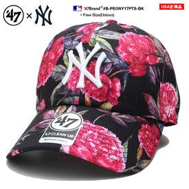 フォーティーセブンブランド 47BRAND 帽子 キャップ ローキャップ ボールキャップ CAP メンズ レディース 男女兼用 黒 b系 ヒップホップ ストリート系 ファッション ブランド ニューヨーク ヤンキース 花柄 総柄 刺繍 NY かっこいい おしゃれ MLB 刺繍 B-PEONY17PTS-BK