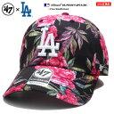 フォーティーセブンブランド 47BRAND 帽子 キャップ ローキャップ ボールキャップ CAP メンズ レディース 男女兼用 黒 b系 ヒップホップ ストリート系 ファッション ブランド ロサンゼル