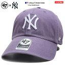 47BRAND ニューヨーク ヤンキース フォーティーセブンブランド 帽子 キャップ ローキャップ ボールキャップ CAP メンズ レディース 男女兼用 紫 Fサイズ b系 ヒップホップ ストリート系