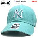 47 キャップ 47brand ニューヨーク ヤンキース 帽子 ローキャップ メンズ レディース 春夏秋冬用 ミント MLB NY ロゴ …