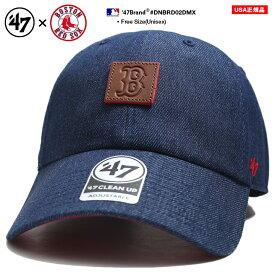 フォーティーセブンブランド 47BRAND 帽子 ローキャップ ボールキャップ デニム CAP メンズ レディース 男女兼用 インディゴダークブルー Fサイズ b系 ヒップホップ ストリート系 ファッション ボストン レッドソックス 本革パッチ 刺繍 シンプル おしゃれ MLB DNBRD02DMX