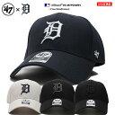 47 キャップ デトロイト タイガース メンズ レディース 春夏秋冬用 全4色 MLB Tigers D ロゴ 47brand フォーティセブン MVP 帽子 cap …