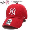 47 ローキャップ ボールキャップ 帽子 【B-RGW17GWS-RD】 フォーティーセブンブランド 47BRAND ニューヨーク ヤンキー…