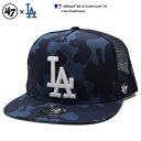 b系 ヒップホップ ストリート系 ファッション メンズ レディース キャップ 【B-STLCM12LAP-YR】 フォーティーセブンブランド 47BRAND ロサンゼルス ドジャース 帽子 CAP M