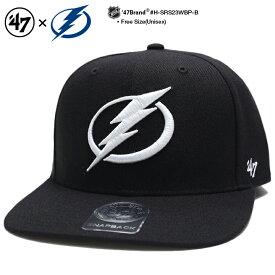 フォーティーセブンブランド 47BRAND 帽子 キャップ スナップバック CAP メンズ レディース 黒 男女兼用 b系 ヒップホップ ストリート系 ファッション タンパベイ ライトニング 刺繍 かっこいい おしゃれ NHL ナショナルホッケーリーグ アイスホッケー 刺繍 H-SRS23WBP-BK