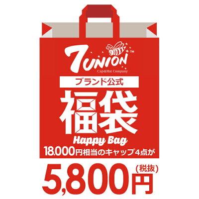 7UNION(セブンユニオン)のキャップ(福袋)