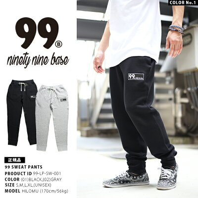 99BASE(ナインティーナインベース)のジョガーパンツ(ロングパンツ)