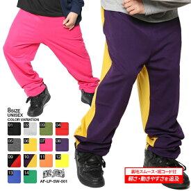 有名ダンス講師と開発ACE-FLAG【AF-LP-SW-001】スウェットパンツ ダンスパンツ【XSサイズから3XLサイズ】スムースジャージ素材 ドローコード付ダンスウェア メンズ レディース ジュニア ロングパンツ ストリート系 エースフラッグ ギフト