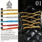 b系 ヒップホップ ストリート系 ファッション メンズ レディース 靴紐 【AF-FW-KH-039】≪GLI…