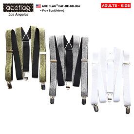 b系 ヒップホップ ストリート系 ファッション メンズ レディース ベルト 【AF-BE-SB-004】 エースフラッグ ACEFLAG サスペンダー 吊りバンド Y型 ベルト 小物 ユニセックス ラメ グリッター入り 正規品 ギフト