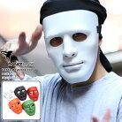 ダンスマスク 【MK14-003】 立体 お面 仮面 ひとりでできるもん 仮装 変装 コスプレ イベン…