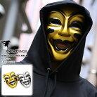 メンズ レディース ダンスマスク 微笑 【MK-004】 立体 お面 仮面 ピエロ 道化師 オペラ ベ…