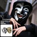 メンズ レディース ダンスマスク 微笑 【MK-004】 立体 お面 仮面 ピエロ 道化師 オペラ ベネチアンマスク 仮装 変装 コスプレ イベン…